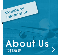 Fairtrans International Company Profile