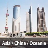Asia, China, Oceania